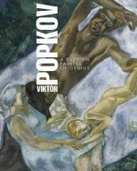 """Viktor Popkov: Russian Painter of Genius"" published in the UK"