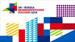 UK-Russia Year of Culture Announced