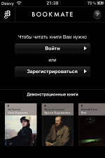 Bookmate, Russian subscription-based digital library